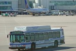 CNG buses will serve Denver Airport