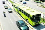 The first articulated CNG bus runs along Valle del Cauca