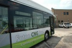 Bus company delivered CNG unit for testing